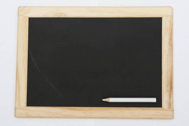 Tafel mit Griffel