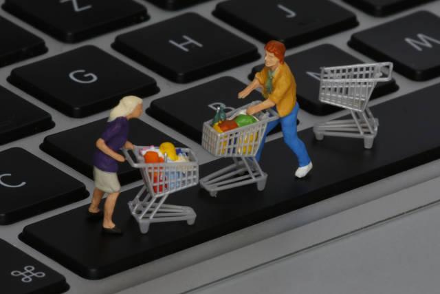 Einkaufen per Computer