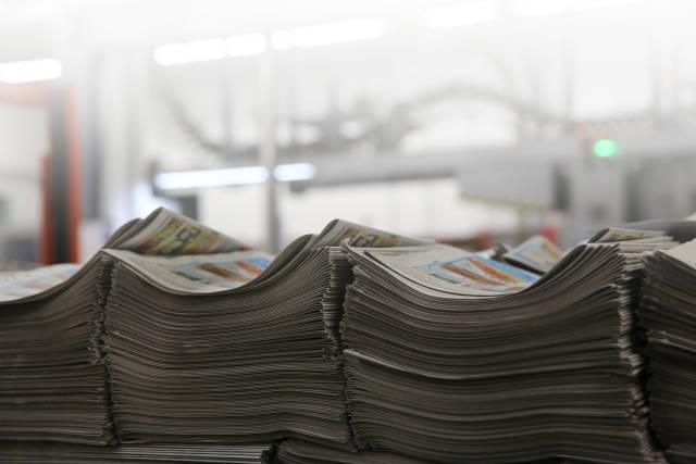 Zeitungen in Druckerei