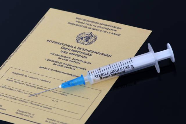 Impfeung