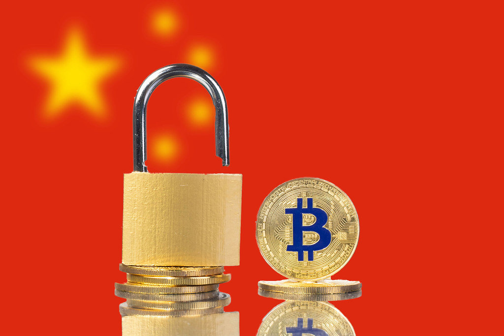Bitcoin ban over? Chinas President Xi Jinping wants the country to take the leading position in blockchain