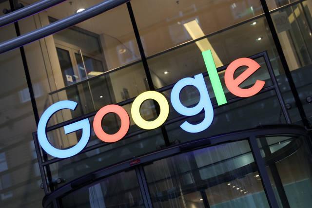 Google Deutschland in Hamburg