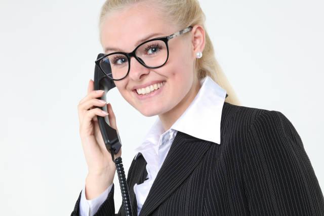 am Telefon