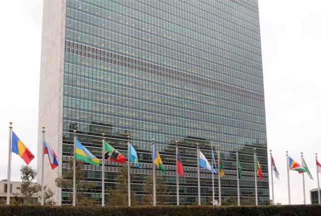 Hauptquartier der Vereinten Nationen