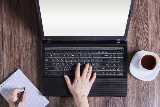 Notizen am Computer