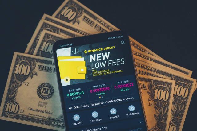 Binance Cryptocurrency Exchange App