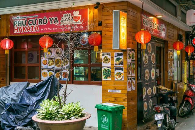 Japanese Restaurant with Hanging Lanterns in Saigon, Vietnam