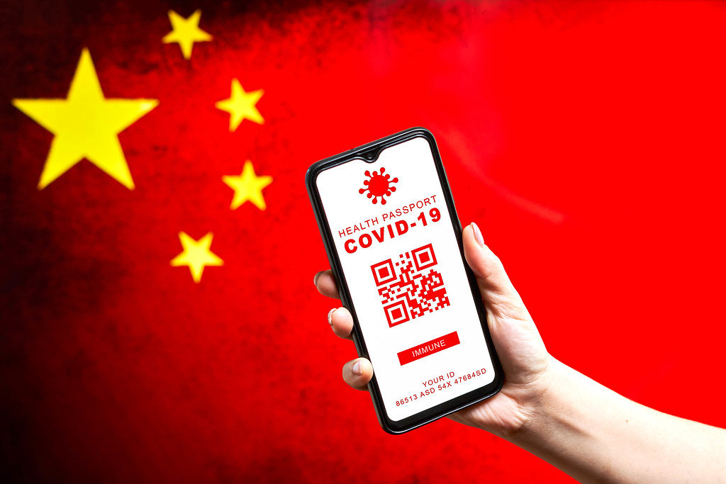 Digital Covid vaccine passport in China