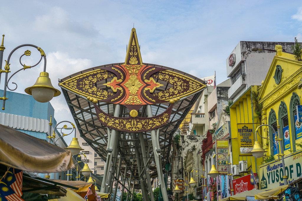 Golden Entrance of Kasturi Walk in Kuala Lumpur