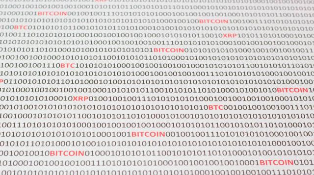 Code hinter Bitcoin