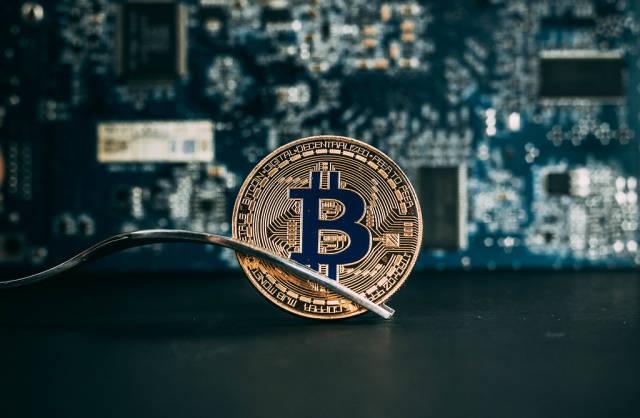 Coin Bitcoin in the fork
