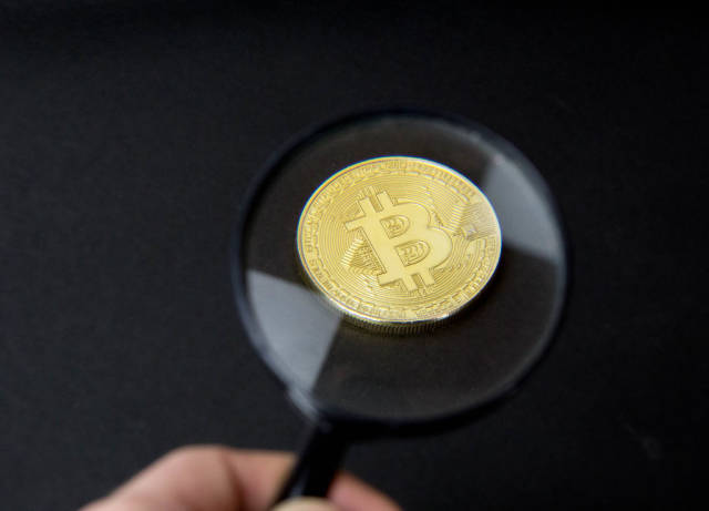 Investigating Bitcoin