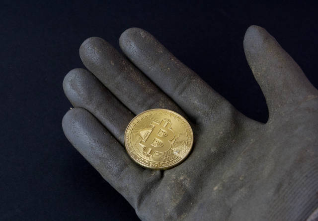 Bitcoin in dirty hands