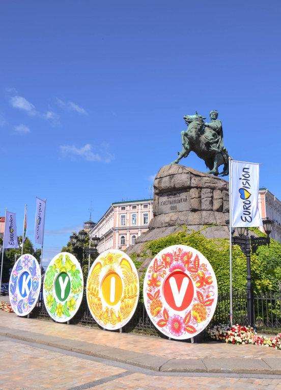 Eurovision-2017 in Kiew