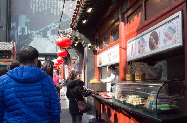 Commercial Street with restaurant In Beijing China
