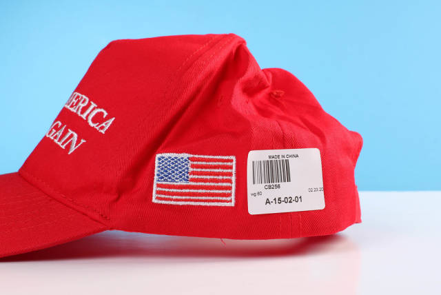 Make America Great Again Hat with American flag and Made in China sticker