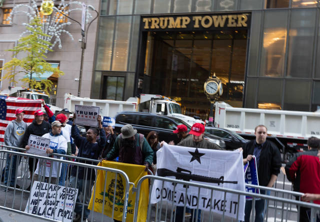 Trump supporters in front of Trump Tower