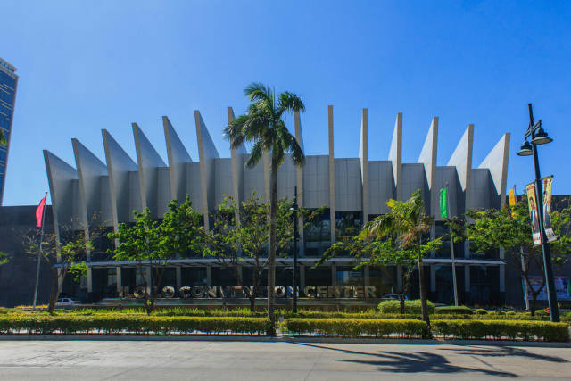 Front view of the convention center in Iloilo