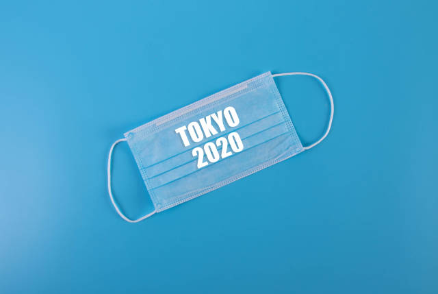 Medical face mask with Tokyo 2020 text on blue background