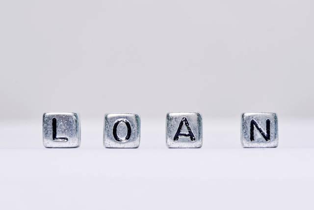 Loan word made of metallic blocks