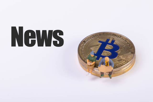 Couple sitting on a Bitcoin coin and News text on white background